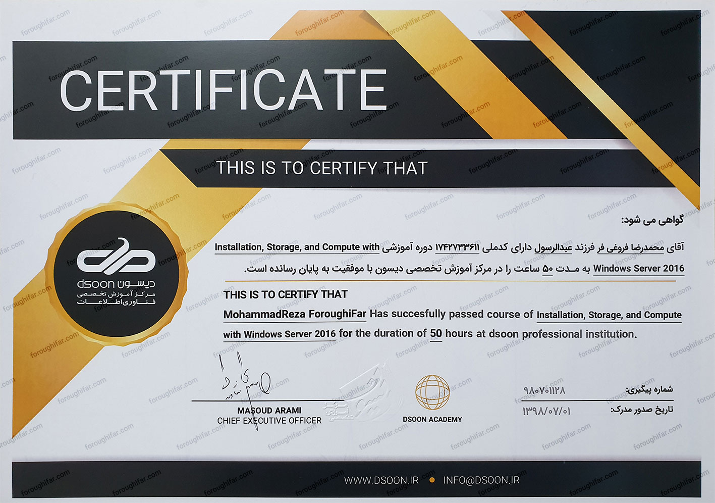 foroughi-certificate